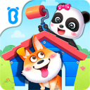 Baby Panda' s House Cleaning MOD (Unlimited Money)
